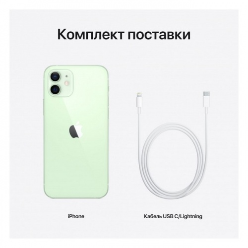 iPhone 12 mini 256GB - Зеленый