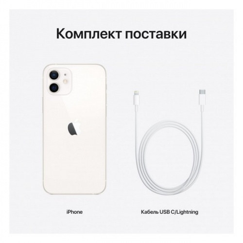 iPhone 12 64GB - Белый